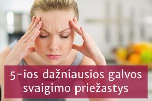 sergant hipertenzija, gali svaigti galva