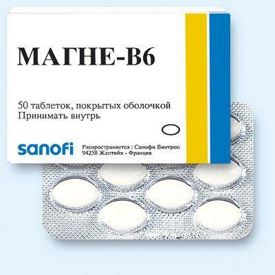 hipertenzija ir magnis b6)
