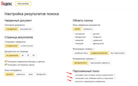 """Yandex"" hipertenzijos gydymas)"