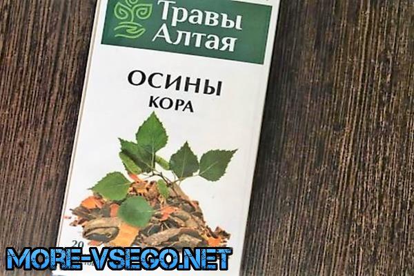 drebulės žievė su hipertenzija)