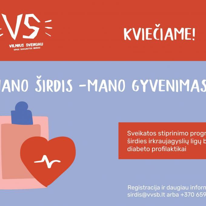 nemokama širdies sveikatos dalomoji medžiaga)