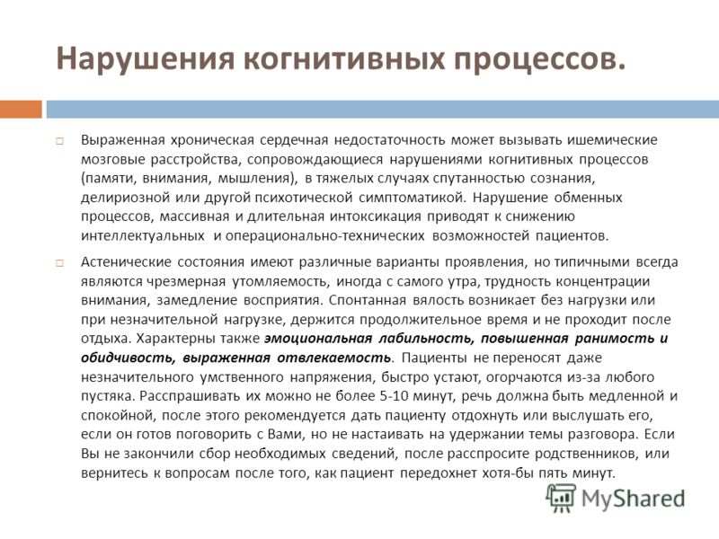 pranešimo tema hipertenzija)