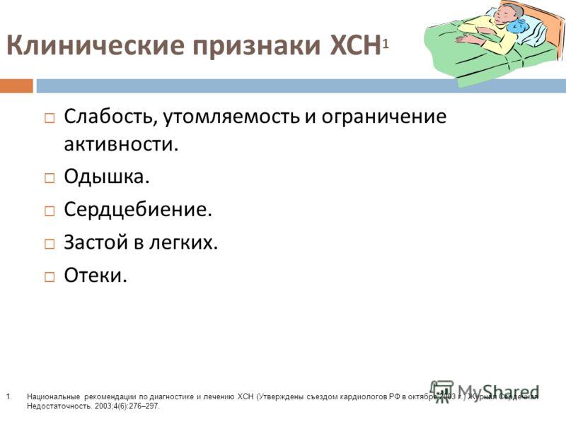 kas keičiasi širdyje sergant hipertenzija)