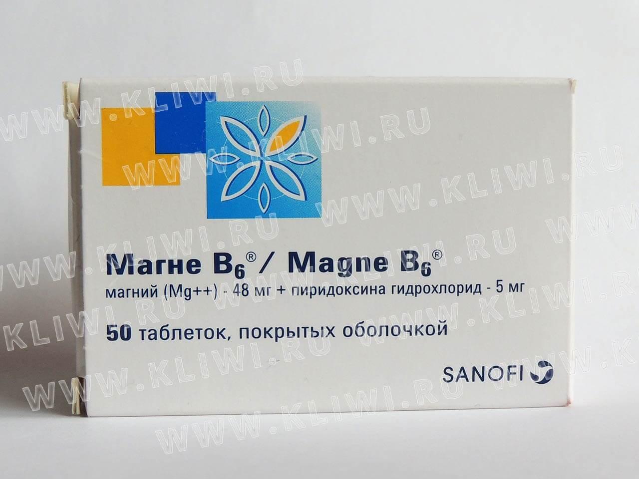 hipertenzija ir magne b6)