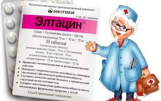 Medicina IRR: populiariausi vaistai - Komplikacijos -