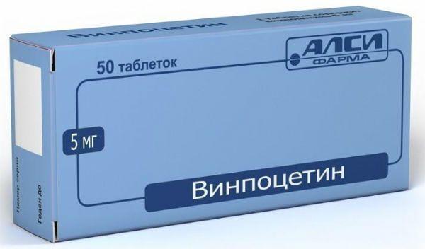 vinpocetinas ir hipertenzija)