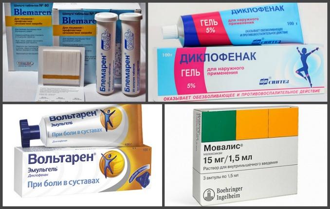 hidroterapija hipertenzijai gydyti)