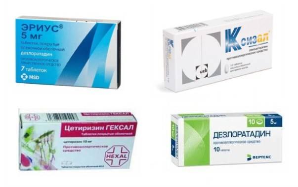 antihistamininiai vaistai nuo hipertenzijos)