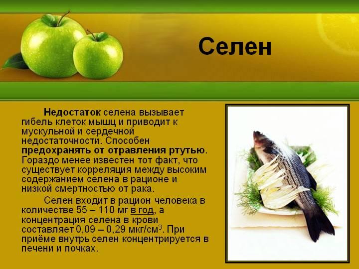 kaip tai žalio maisto dieta sergant hipertenzija)