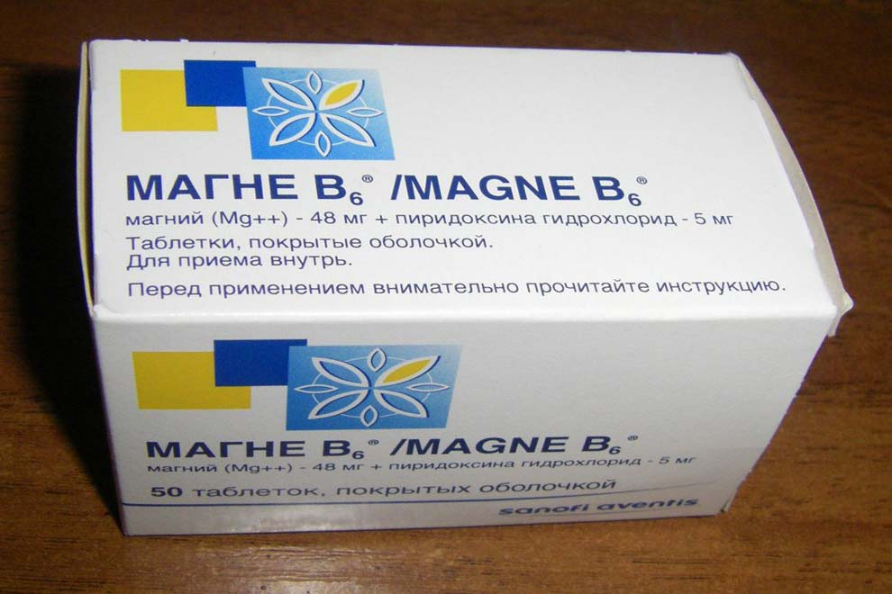 magnis 6 hipertenzijai gydyti