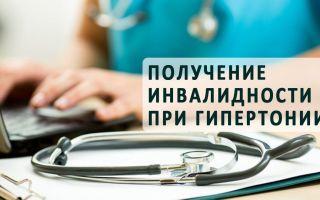 hipertenzija 2 laipsnių pensija geriausi riešutai širdies sveikatai