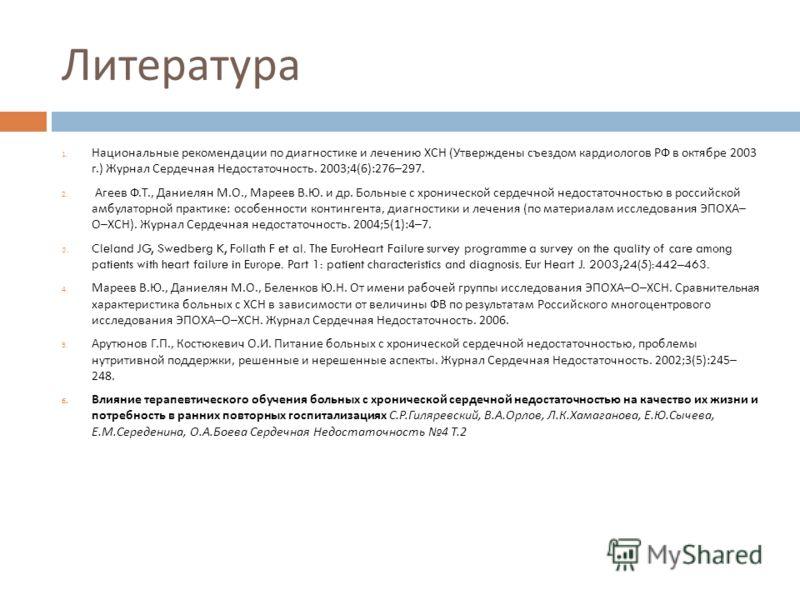 Spontaninė intracerebrinė kraujosruva (I 61)