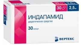 ednitas nuo hipertenzijos hipertenzija sergančių vyrų nevaisingumas
