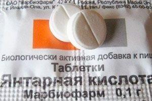 gintaro rūgštis nuo hipertenzijos apžvalgų
