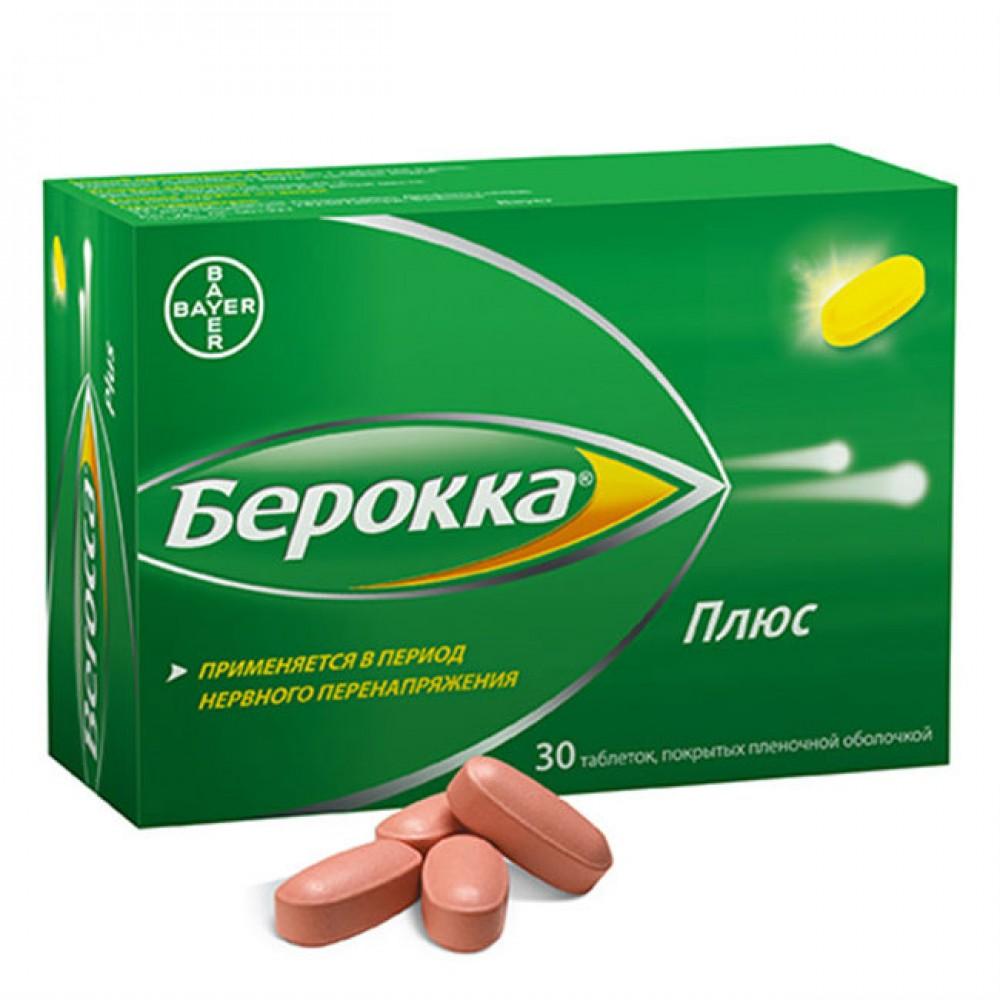 vitaminai ir mineralai gydant hipertenziją hipertenzija 2 šaukštai vaistų