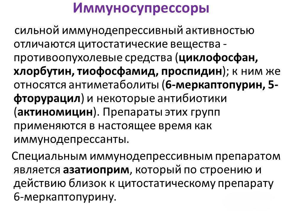 citoflavinas nuo hipertenzijos)