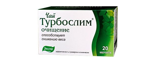 turboslim hipertenzija)