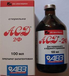 ASD 2 frakcijos paraiška hipertenzijos apžvalgoms