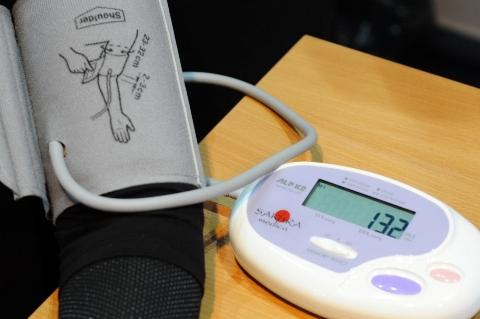 Epsomo druska nuo hipertenzijos hipertenzija ir aritmijos gydymas