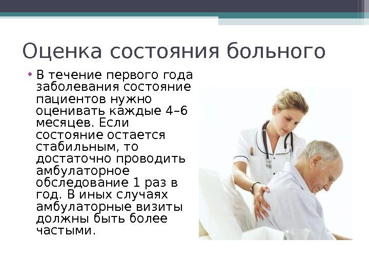 hipertenzijos gydymas raunatinu