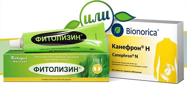 kanephron n nuo hipertenzijos