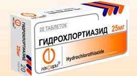 Raunatino vaistas arterinei hipertenzijai