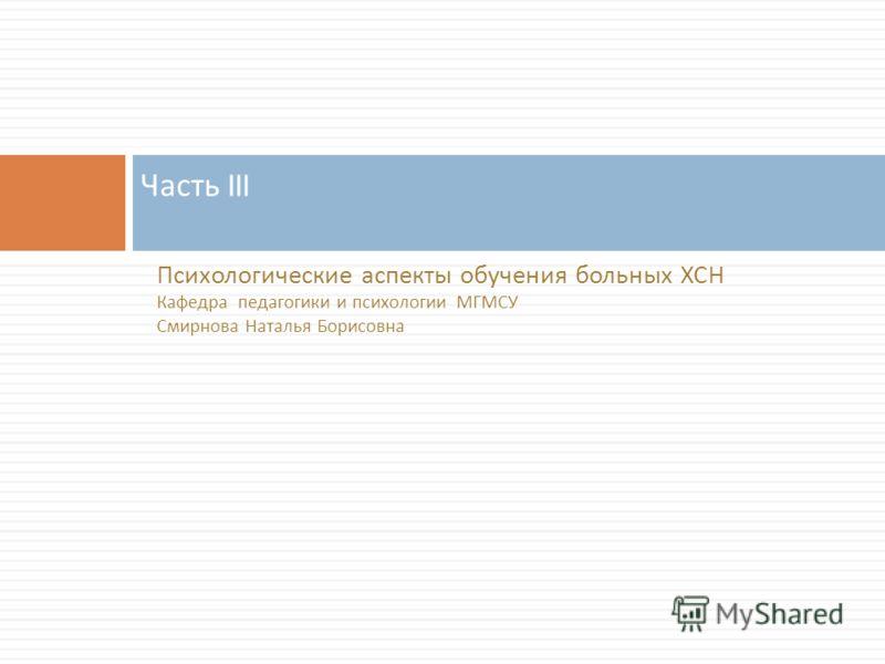 hipertenzija CHF stadijoje)