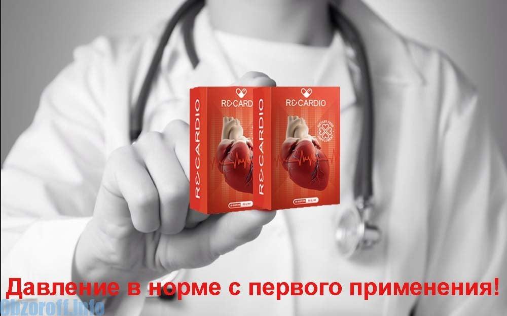 Keičiasi kai kurių hipertenziją gydančių vaistų skyrimo tvarka