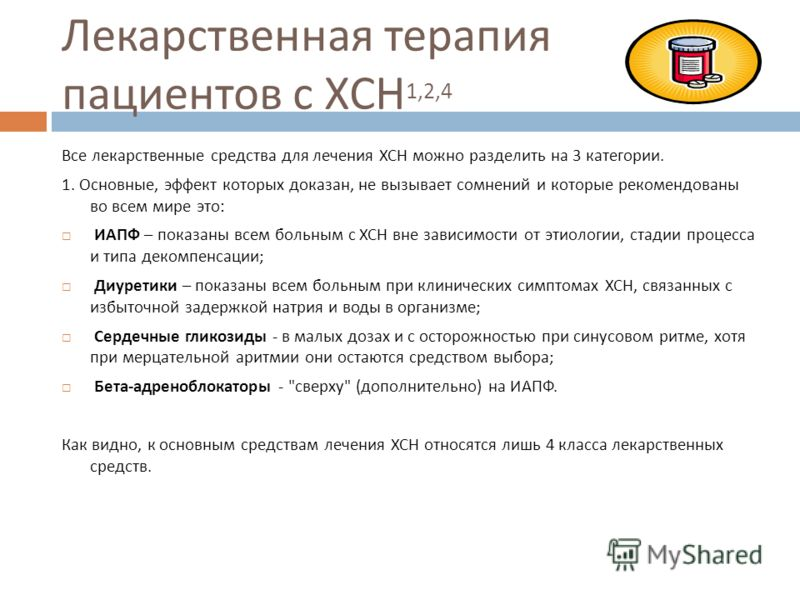 Kalio chlorido 10 % tirpalas ml | LSMU VAISTINĖ