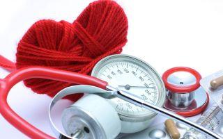 magnezija gydant hipertenziją