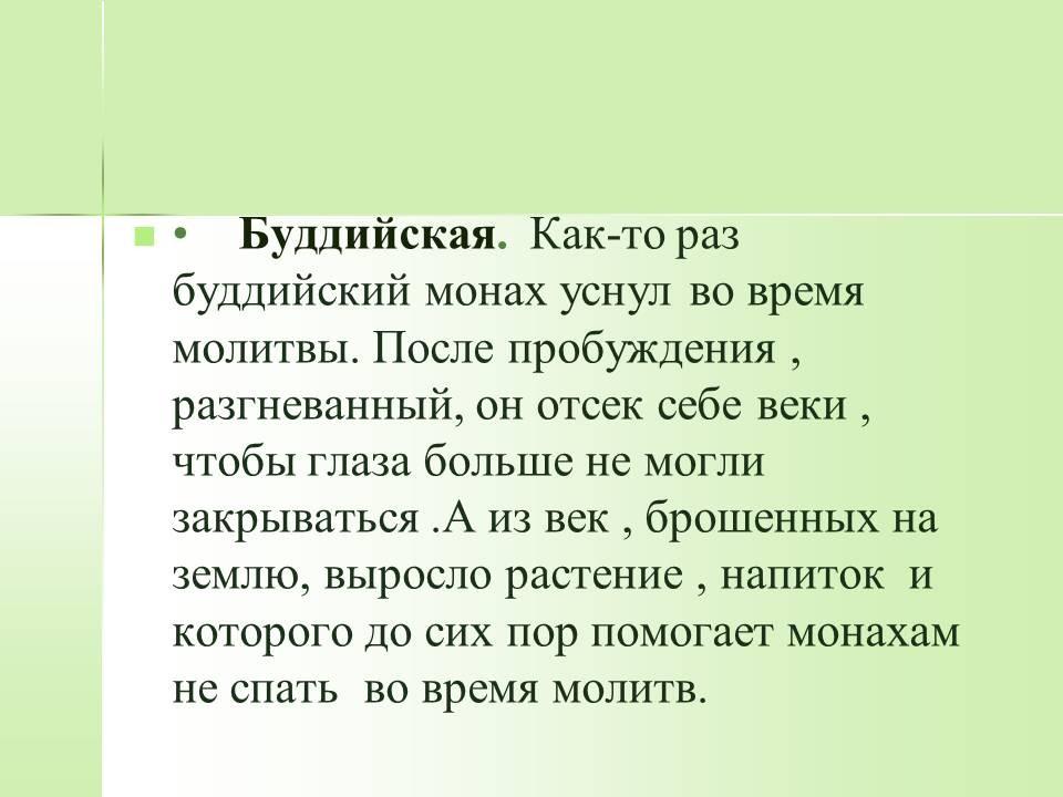 naudingos arbatos sergant hipertenzija)