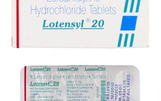 vaistai nuo trečios kartos hipertenzijos)