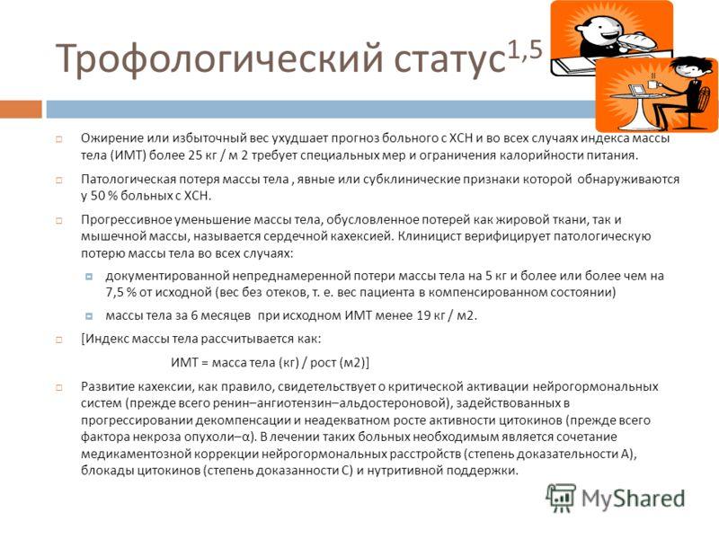 asparkamo vartojimas hipertenzijai gydyti)