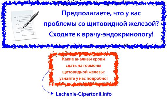 kaip gauti karinį bilietą sergant hipertenzija)