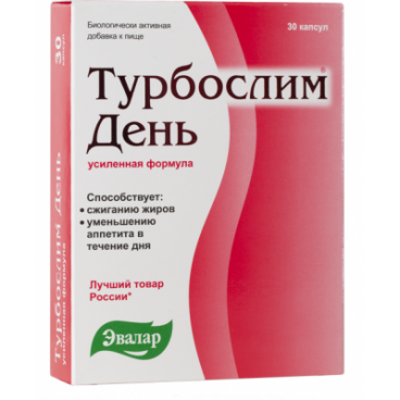 diuretikai inkstų hipertenzijai gydyti membranos ir hipertenzija