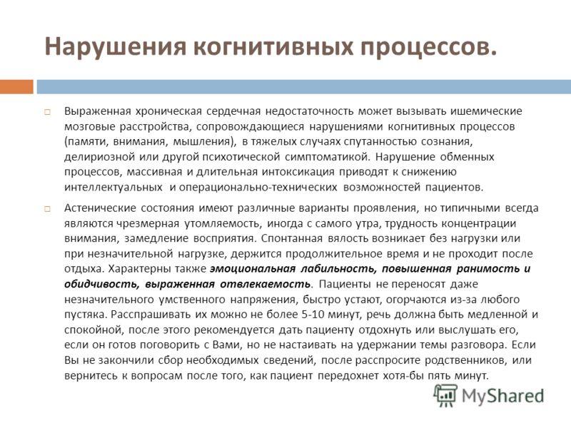 slaugytojos vaidmuo profilaktikai hipertenzijos)