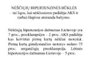 komplikuota hipertenzija)