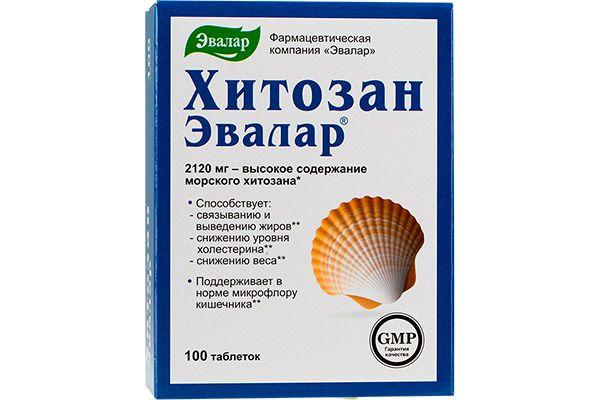 MILONA-1 N Evalar Maisto papildas kvėpavimo takams | jusukalve.lt