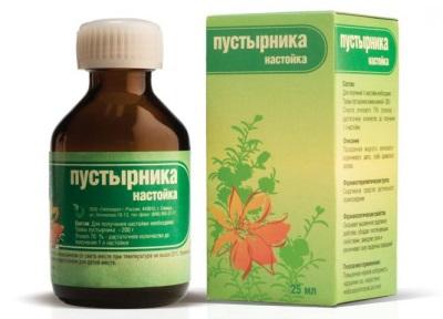 valemidino hipertenzija)