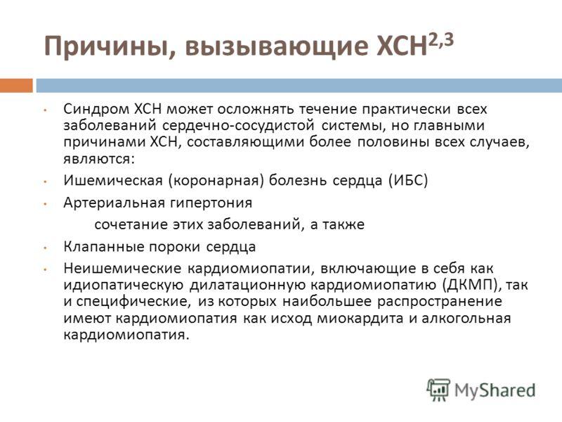 hipertenzijos brošiūra)