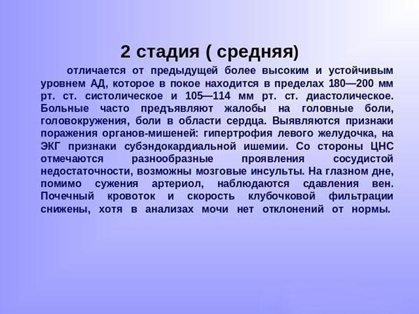 gudobelė hipertenzijos receptams)