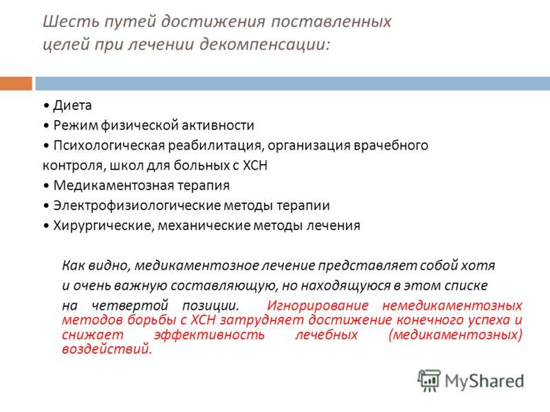 hipertenzijos gydymas be narkotikų forumo)
