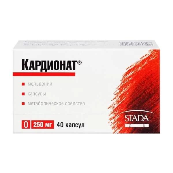 """""""Visuotinė medicina"""": viskas apie medžiagų apykaitos produktus - Distonija November"""