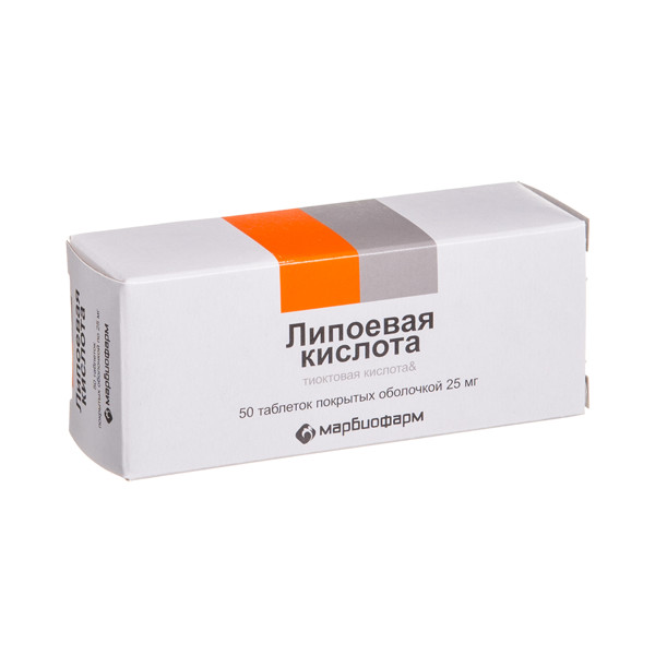 Swanson Alpha Lipoic Acid (alfa lipoinė rūgštis) 100 mg 120 kaps.