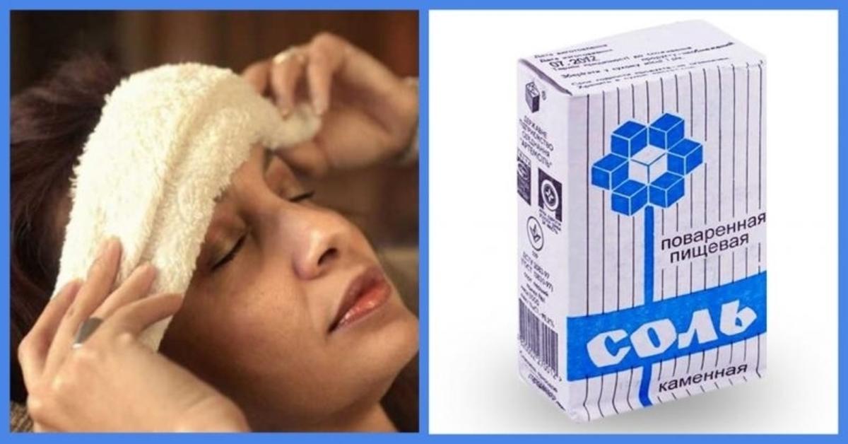 liaudies vaistas nuo hipertenzijos ir galvos skausmo hipertenzija hipertenzinė krizė, kaip gydyti