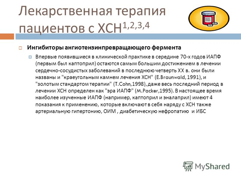 sergant hipertenzija, galva negali pakenkti)