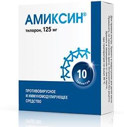 amiksino hipertenzija