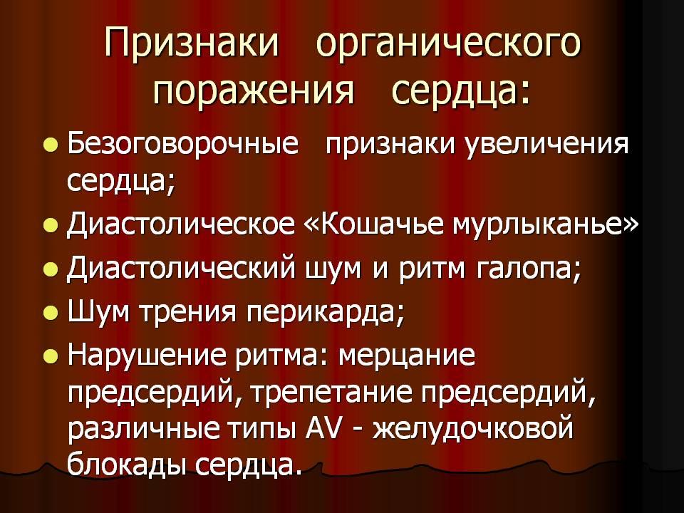 hipertenzijos gydymas raunatinu)