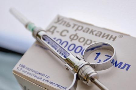 hipertenzija ultrakainas)