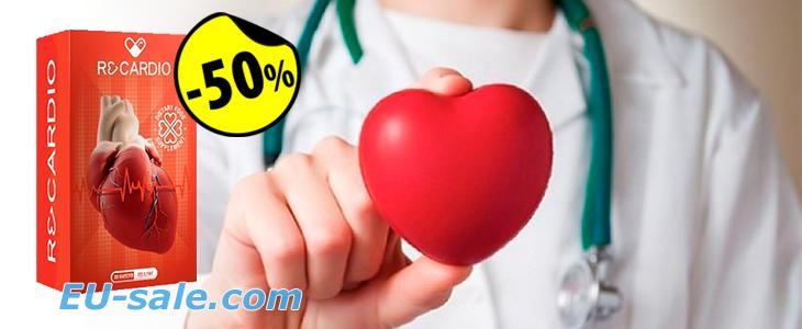 vaistas nuo hipertenzijos re kardio)